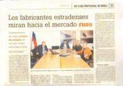 Газета FARO DE VIGO (ИСПАНИЯ)